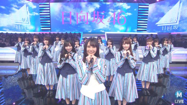 Hinatazaka46] Finally, dreams come true!! Hinatazaka46 appeared on ...