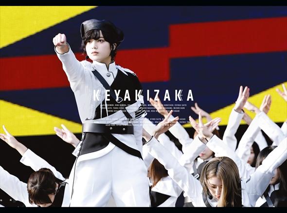 keyakizaka46] Keyaki Republic2018's DVD and Blu-ray won the